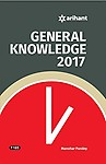 General Knowledge 2017: Code G383 by Manohar Pandey