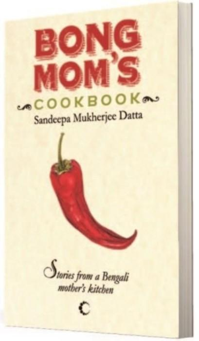 Bong Moms Cookbook price in India.